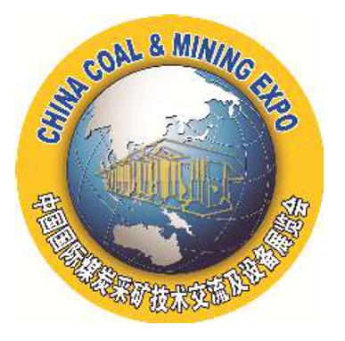 China Coal & Mining Expo